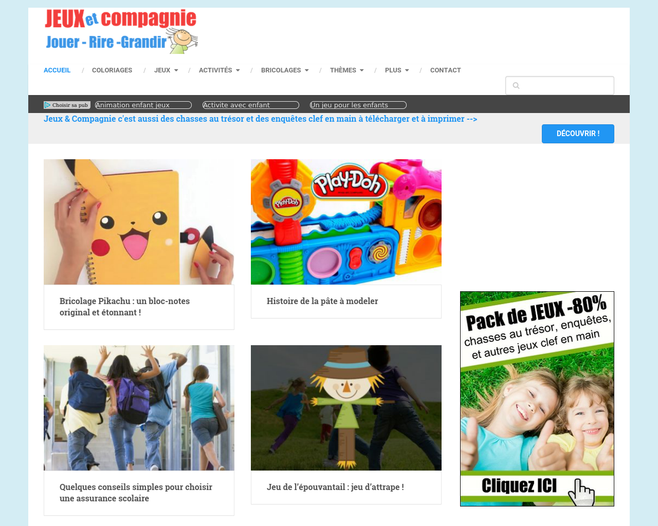 Jeux-et-Compagnie-Advertising-Reviews-Pricing