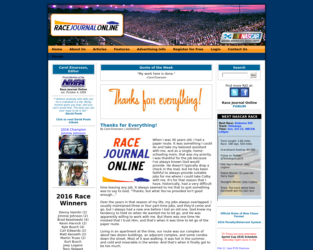 Race-Journal-Online-Advertising-Reviews-Pricing