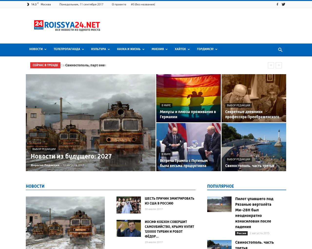 ROISSYA24.NET-Advertising-Reviews-Pricing