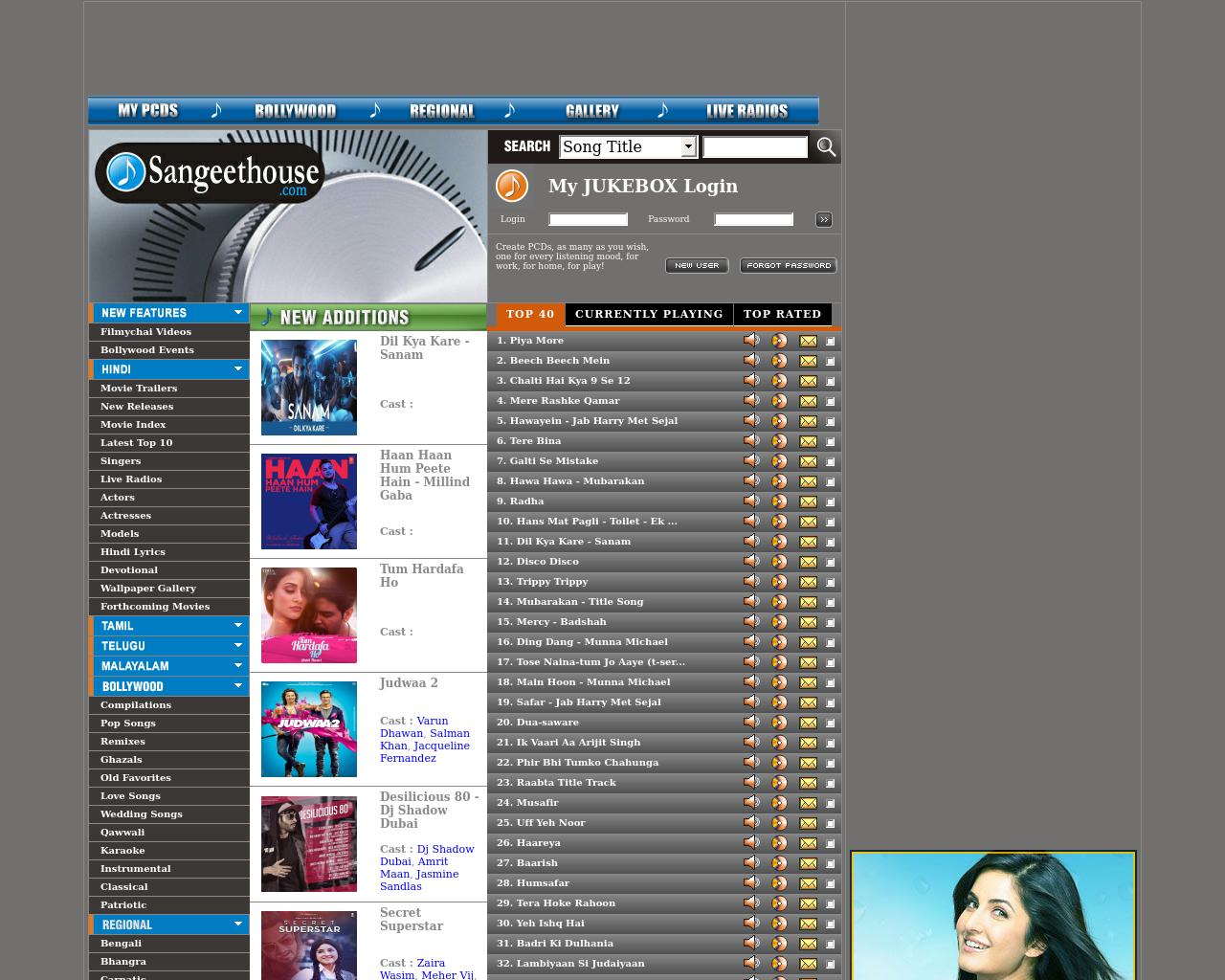 Sangeet-Online-Advertising-Reviews-Pricing