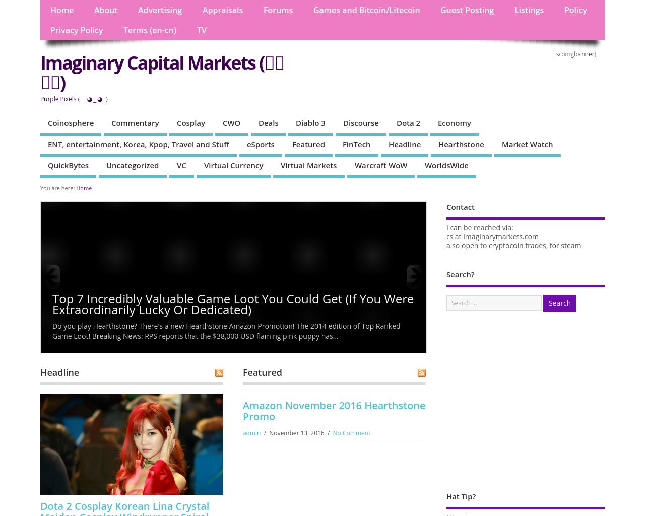 Imaginary-Capital-Markets-Advertising-Reviews-Pricing