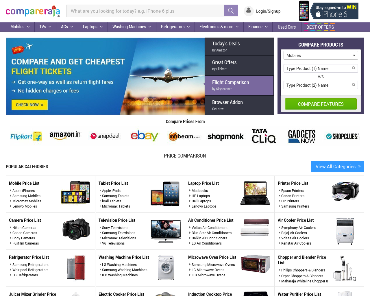 Compareraja-Advertising-Reviews-Pricing