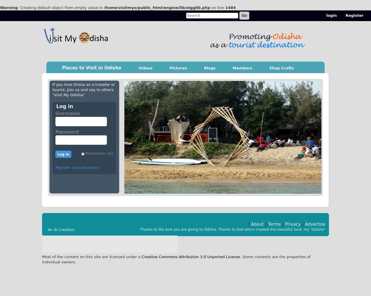 Visit-My-Odisha-Advertising-Reviews-Pricing