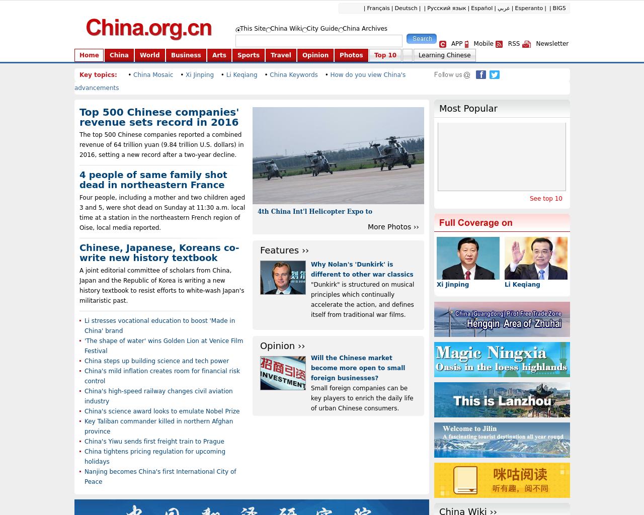China.org.cn-Advertising-Reviews-Pricing