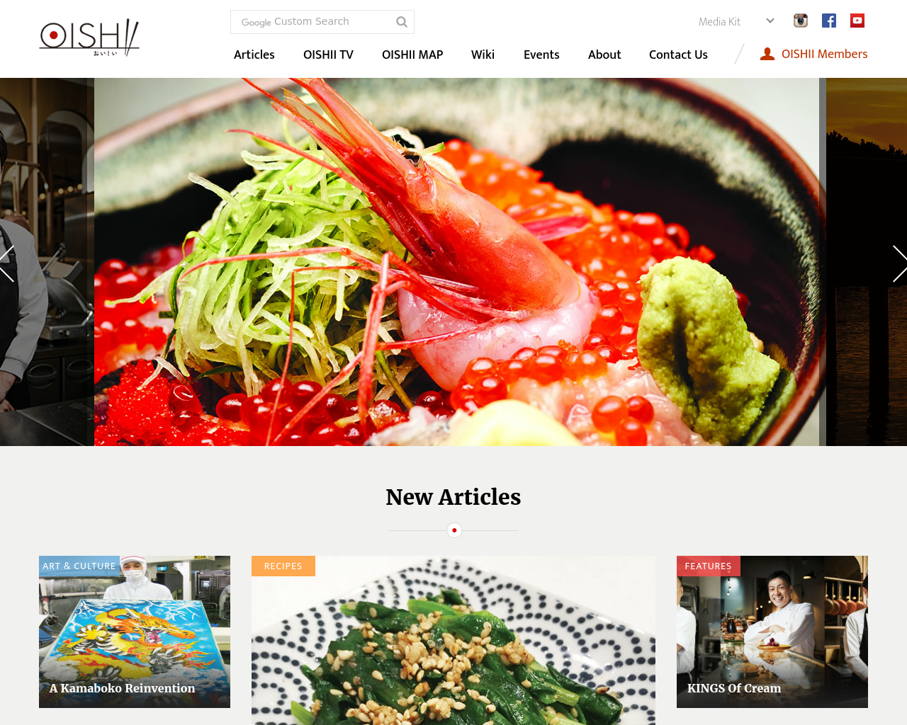 Oishii-Advertising-Reviews-Pricing