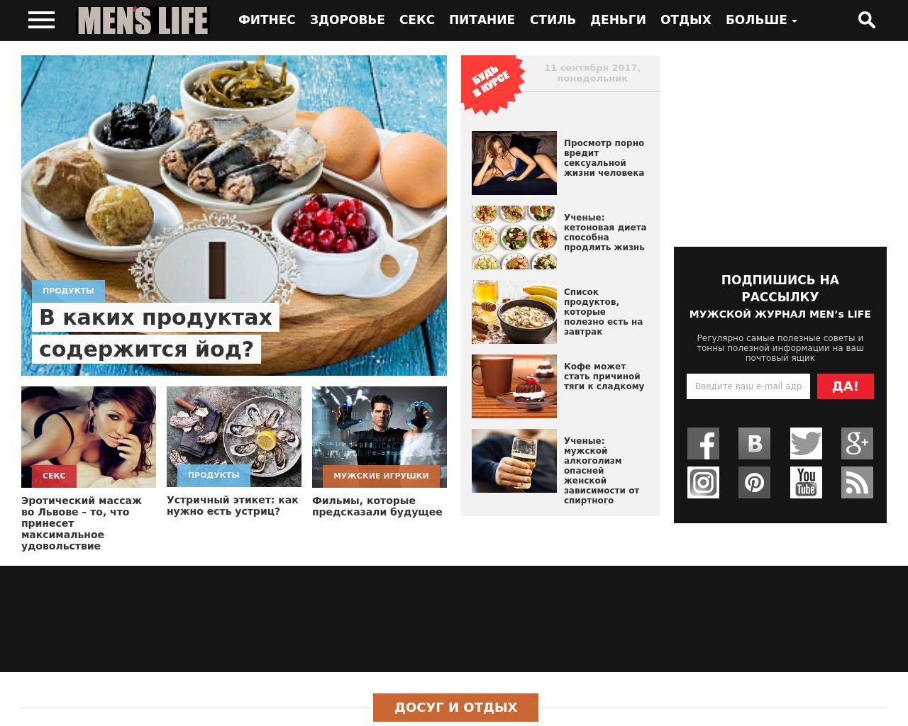 MEN's-LIFE-Advertising-Reviews-Pricing