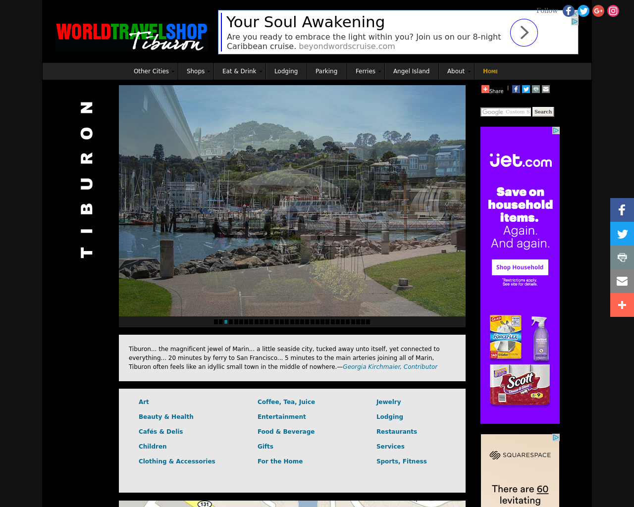 Tiburon-Shop-Advertising-Reviews-Pricing