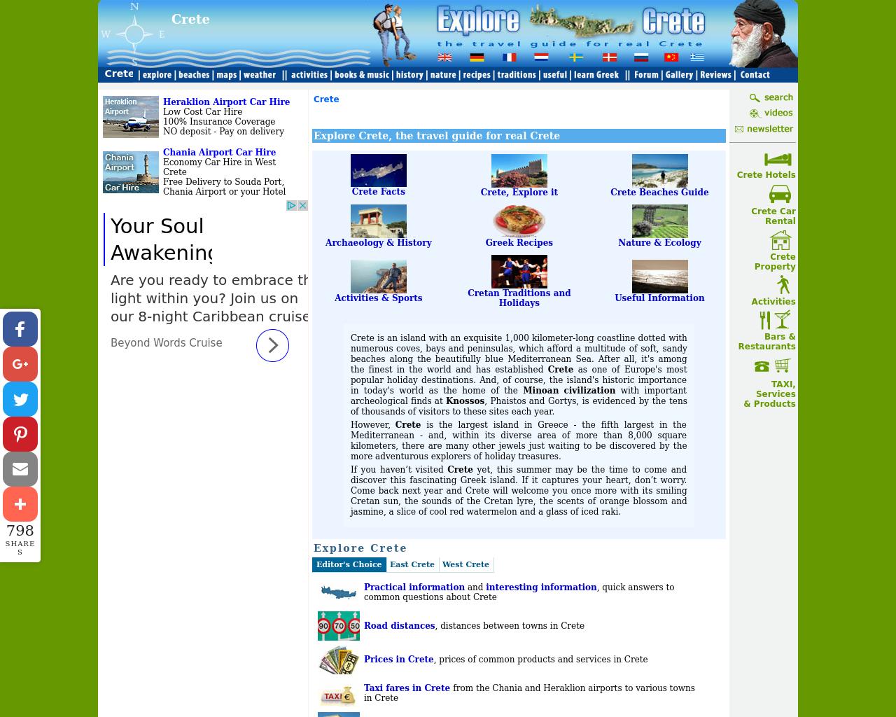Explore-Crete-Advertising-Reviews-Pricing