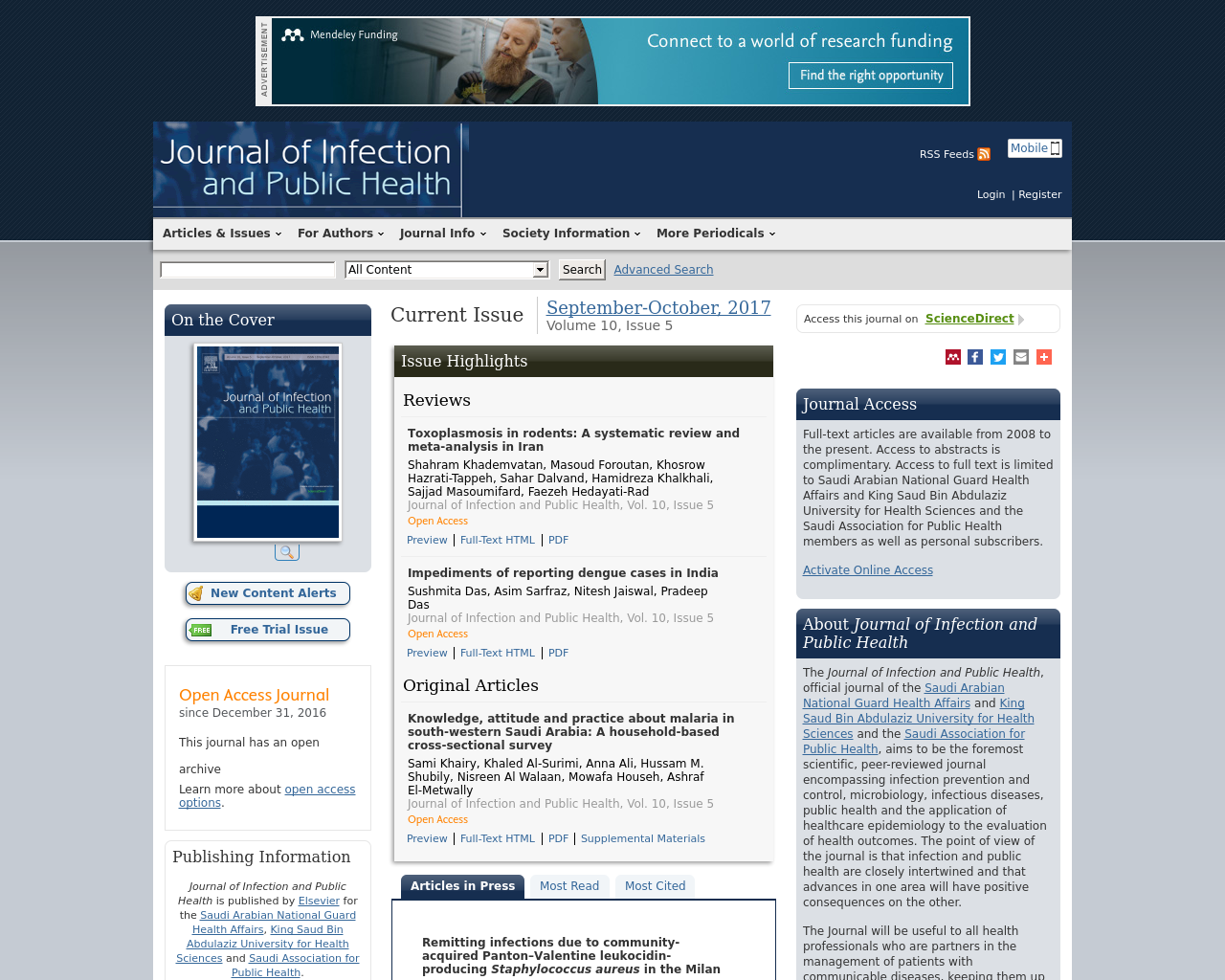 Journal-Of-Infection-And-Public-Health-Advertising-Reviews-Pricing