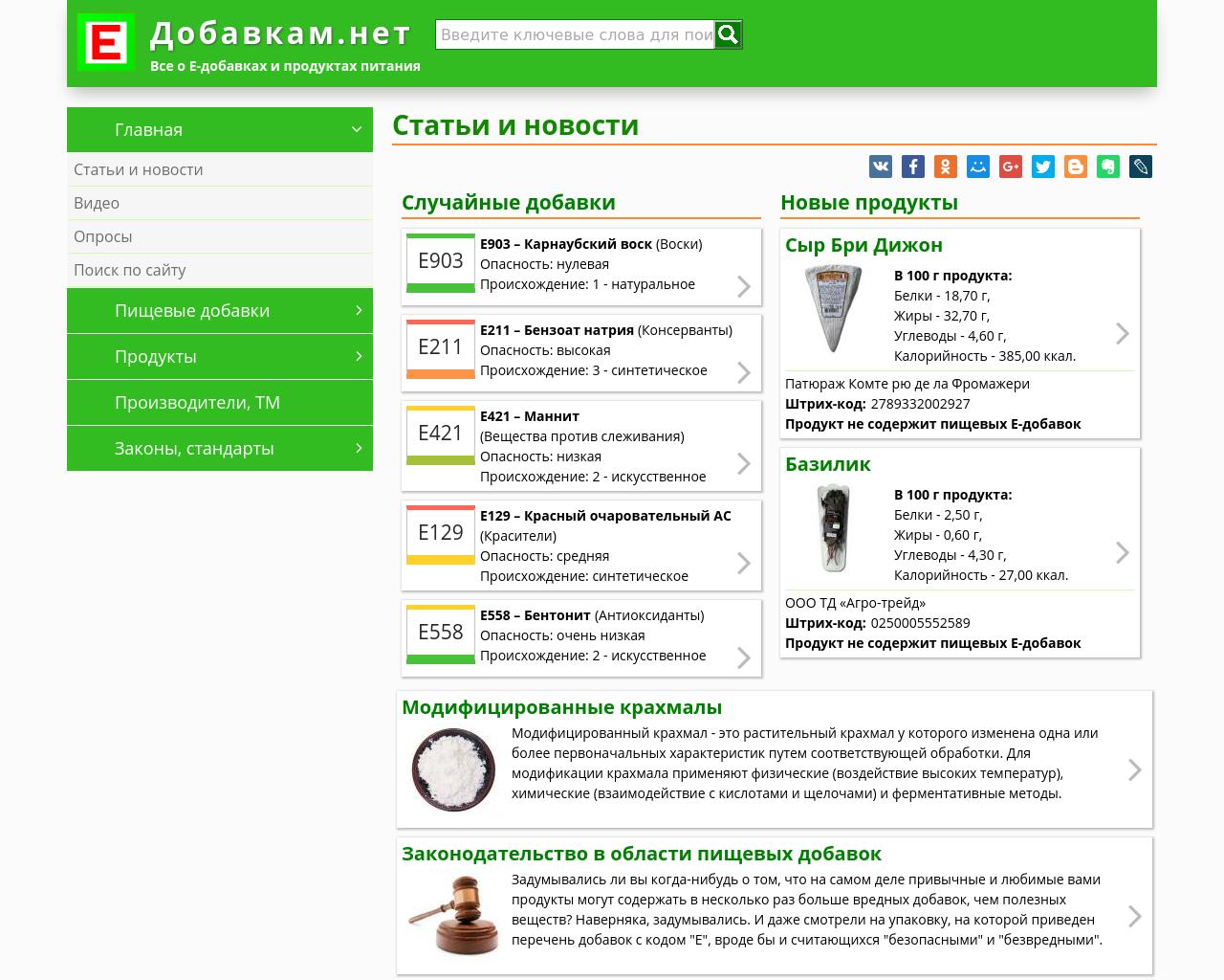 Dobavkam.net-Advertising-Reviews-Pricing