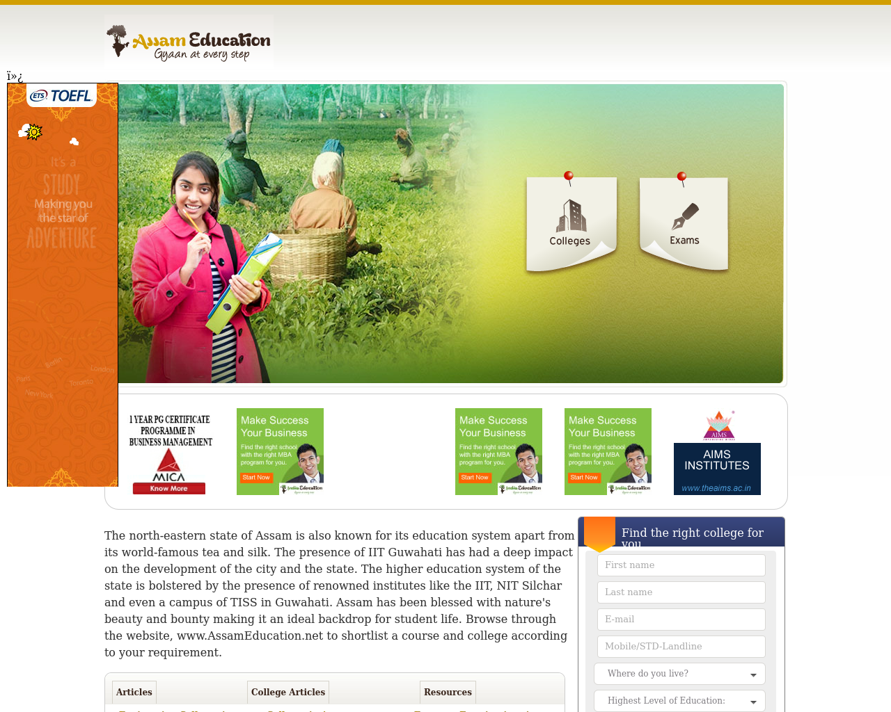 Assam-Education-Advertising-Reviews-Pricing