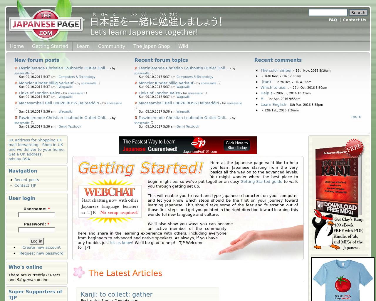 The-Japanese-Page-Advertising-Reviews-Pricing