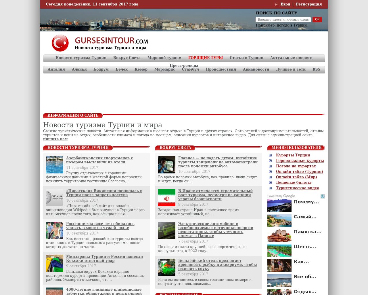 Gursesintour.com-Advertising-Reviews-Pricing
