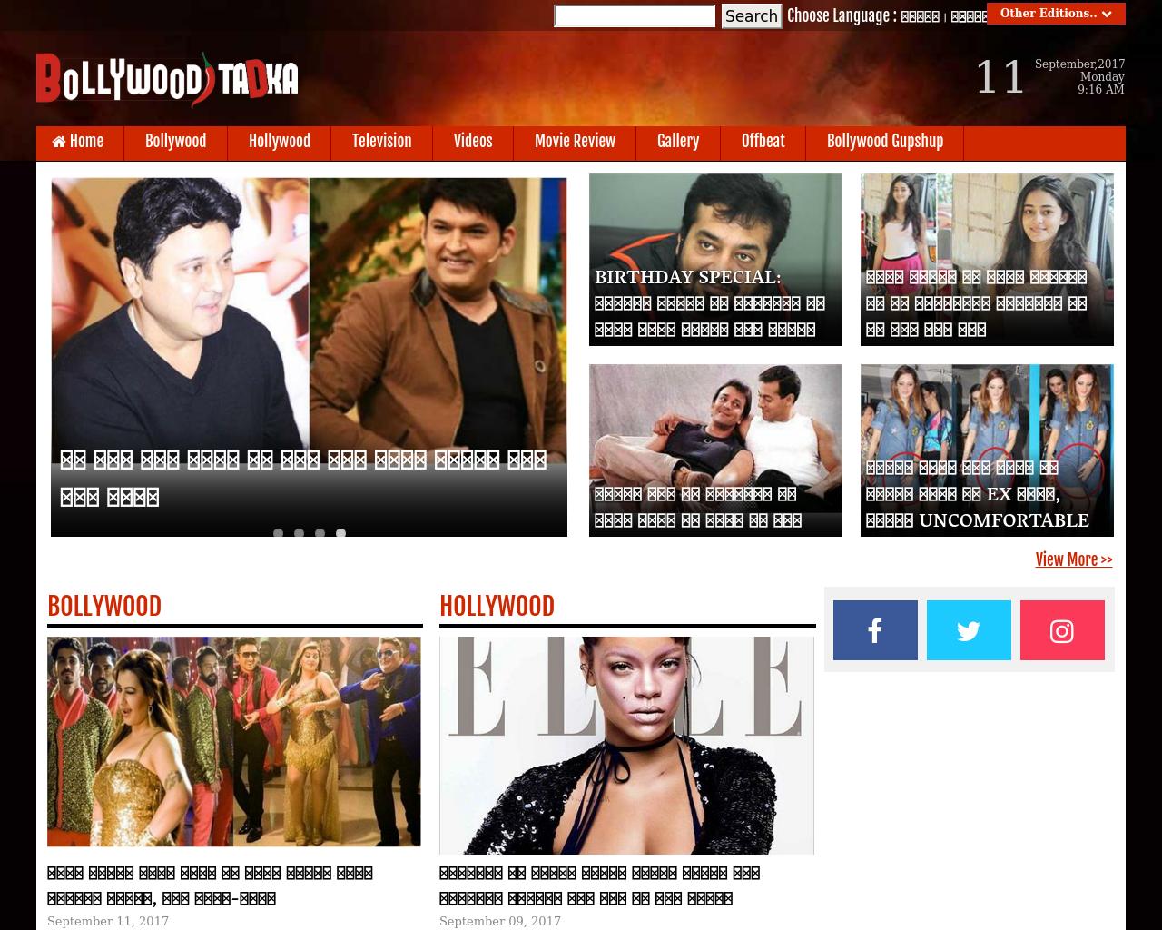 Bollywood-Tadka-Advertising-Reviews-Pricing