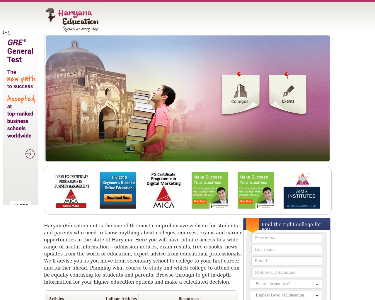 HaryanaEducation.net-Advertising-Reviews-Pricing