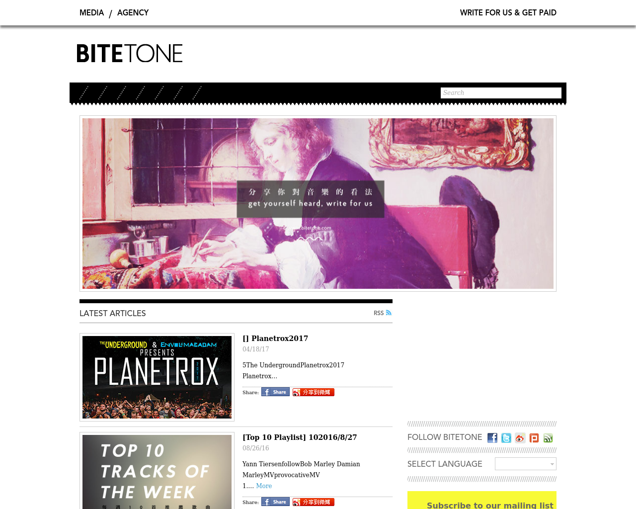 Bitetone-Advertising-Reviews-Pricing