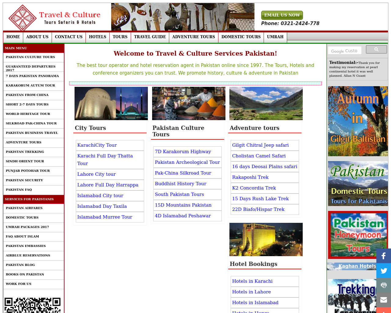 Travel-Culture.com-Advertising-Reviews-Pricing