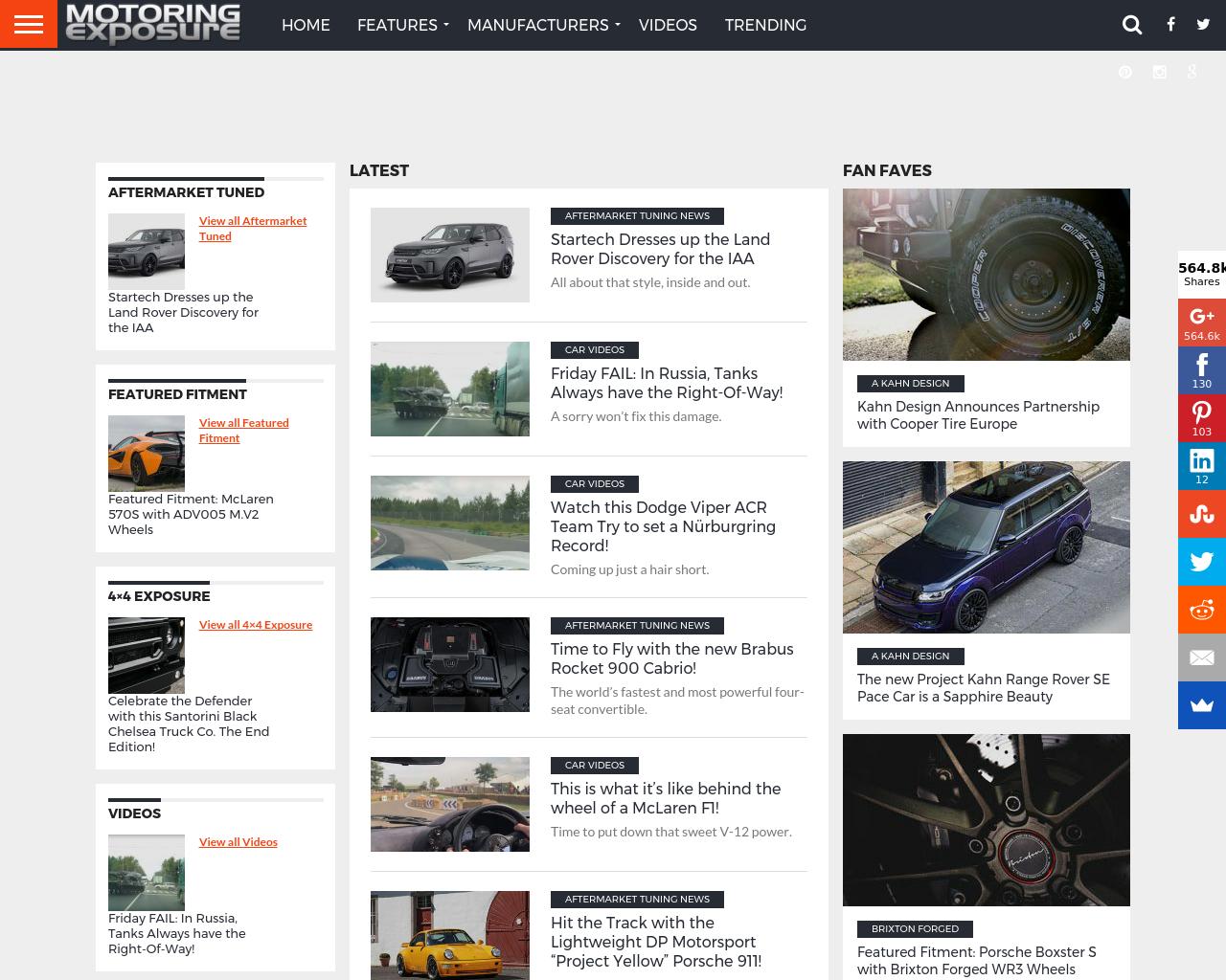 Motoring-Exposure-Advertising-Reviews-Pricing