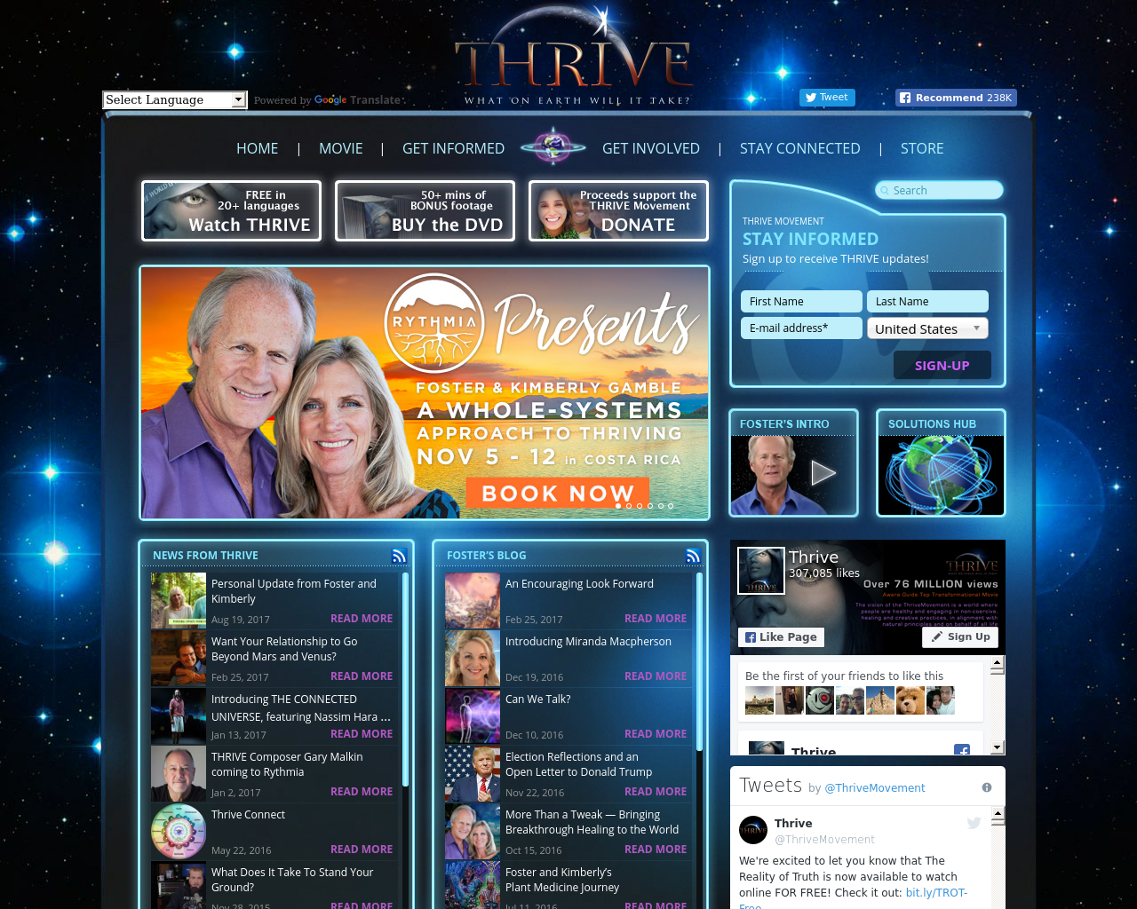 Thrive-Movement-Advertising-Reviews-Pricing
