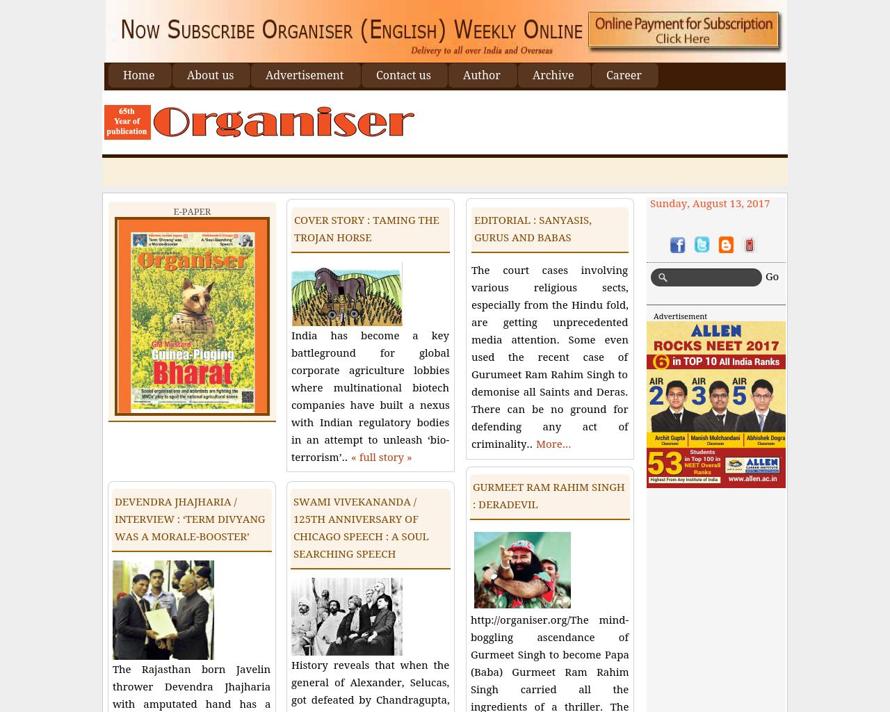 Organiser-Advertising-Reviews-Pricing