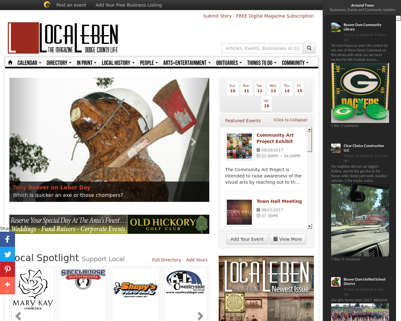 Loca-Leben-Advertising-Reviews-Pricing