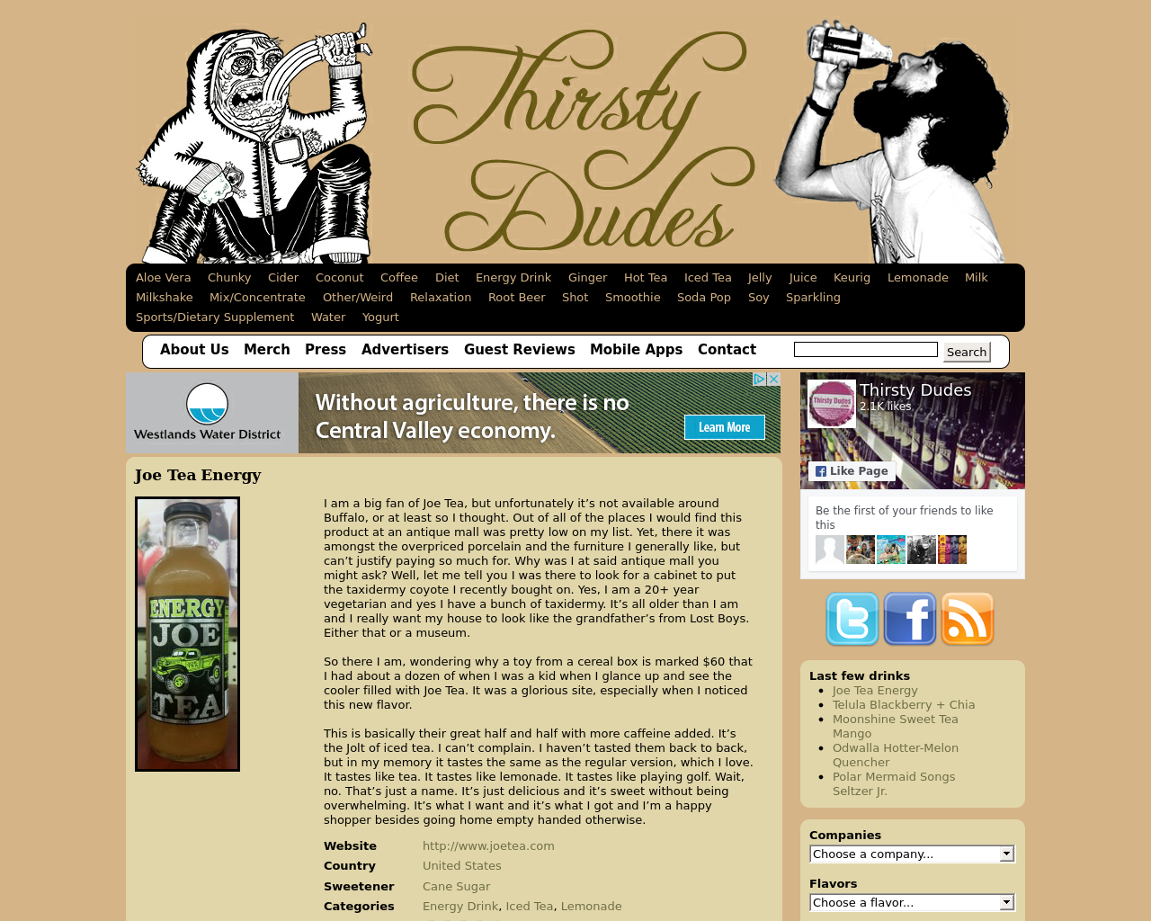 Thirsty-Dudes-Advertising-Reviews-Pricing