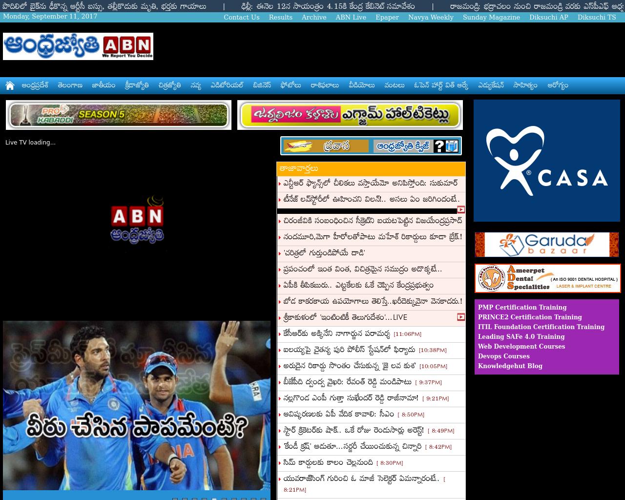 Andhra-Jyothi-Advertising-Reviews-Pricing