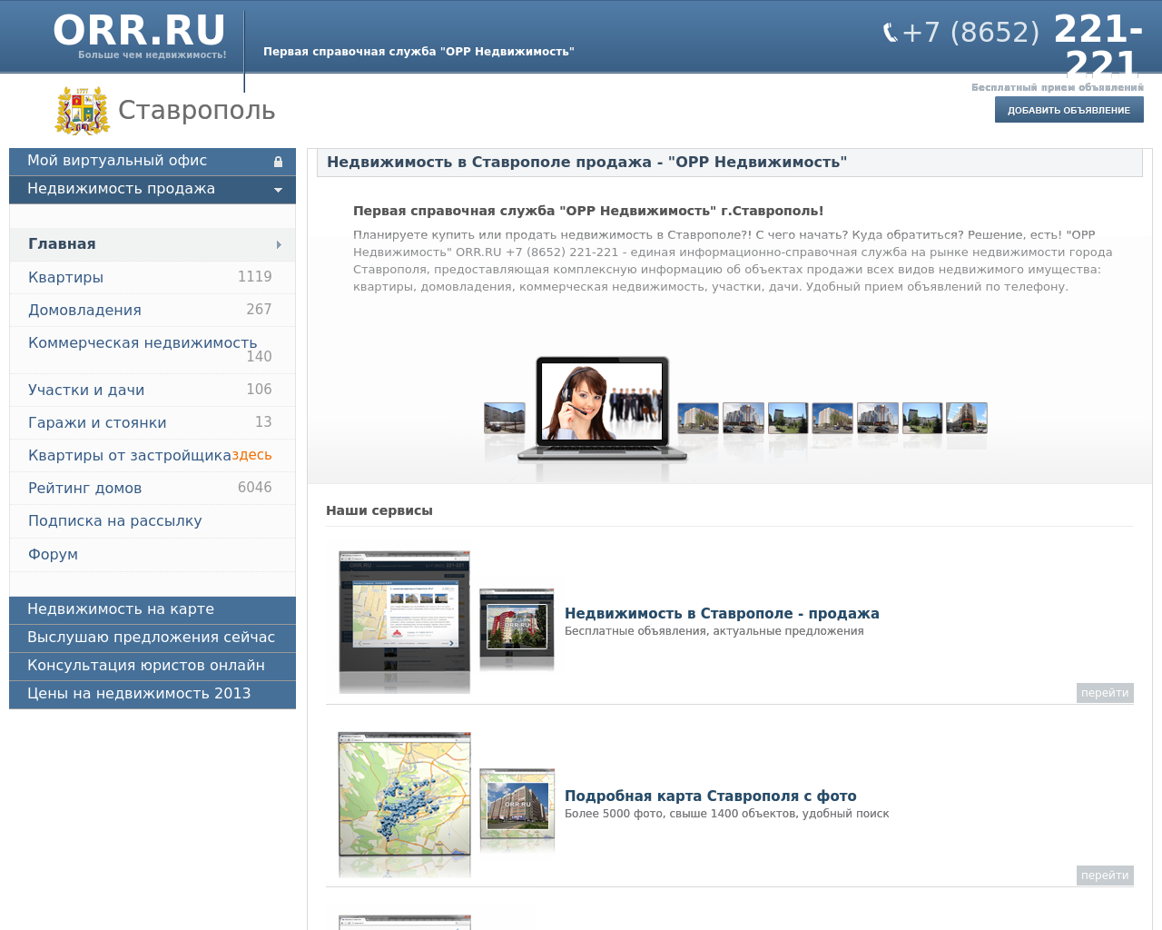 Stavropol-Advertising-Reviews-Pricing