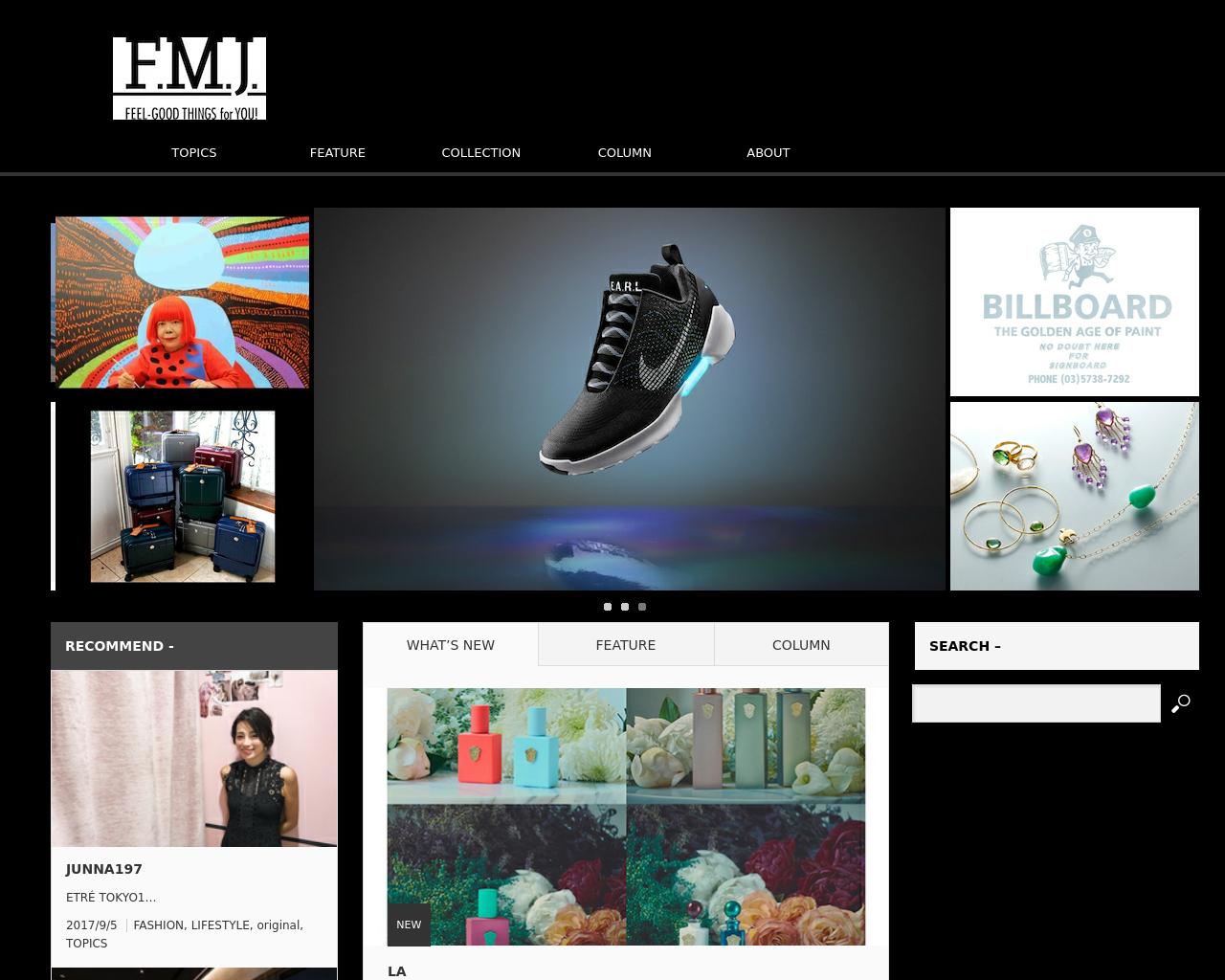 F.M.J.-Advertising-Reviews-Pricing