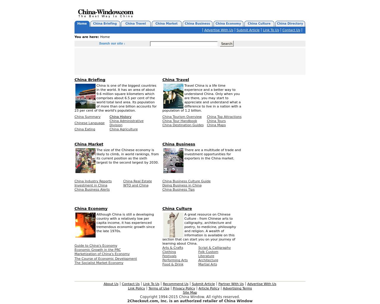 China-Window-Advertising-Reviews-Pricing