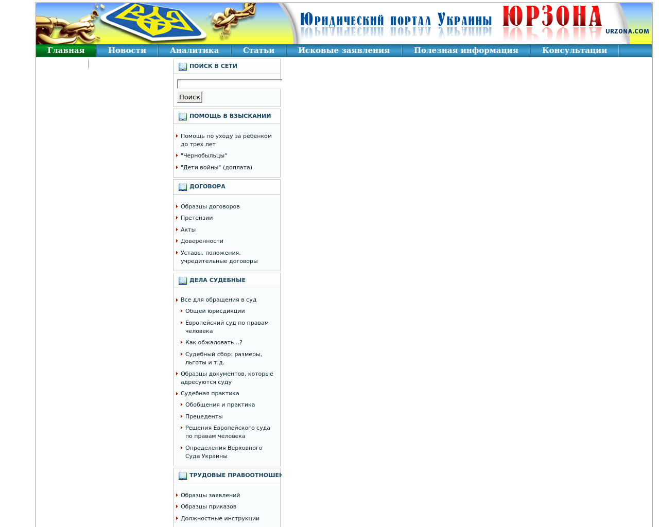 Yurzona-Advertising-Reviews-Pricing