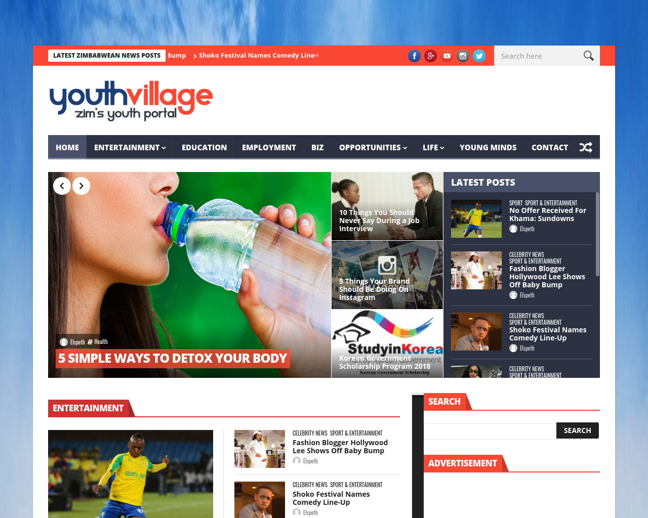 Youth-Village-Advertising-Reviews-Pricing