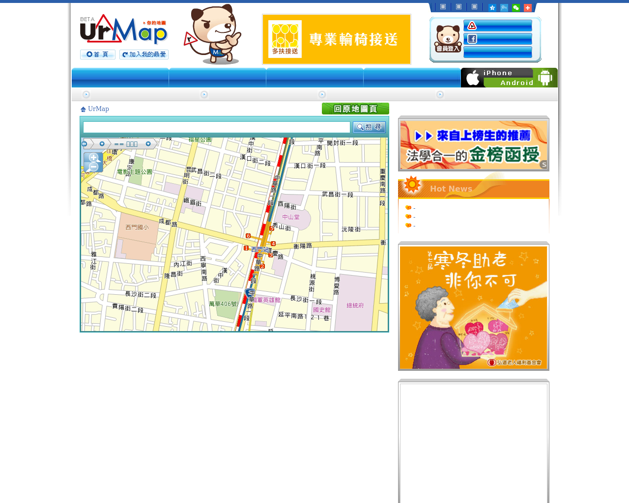 UrMap-Advertising-Reviews-Pricing