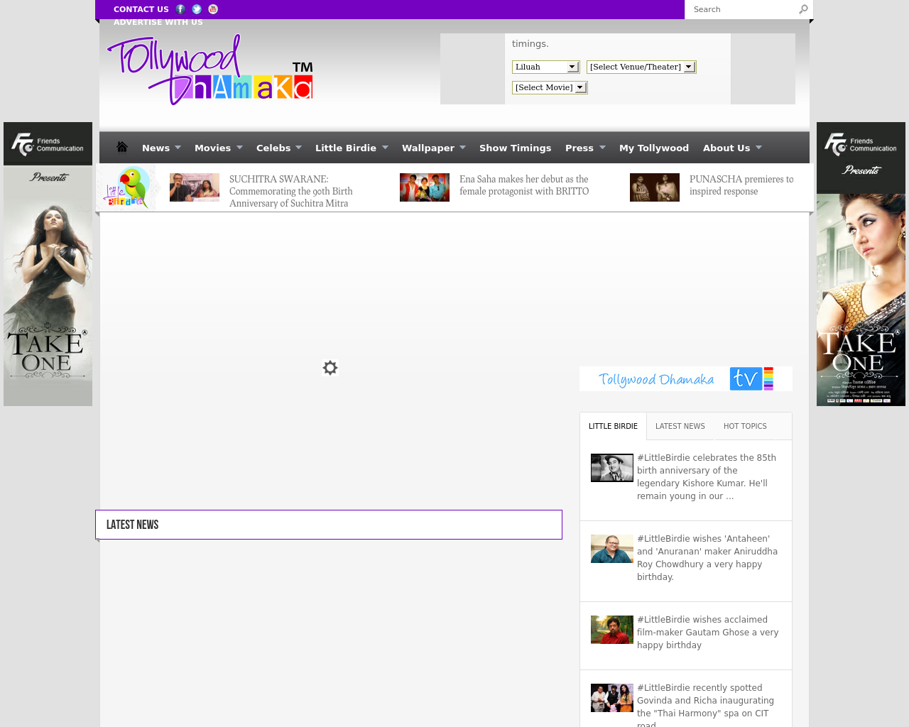 Tollywood-Dhamaka-Advertising-Reviews-Pricing