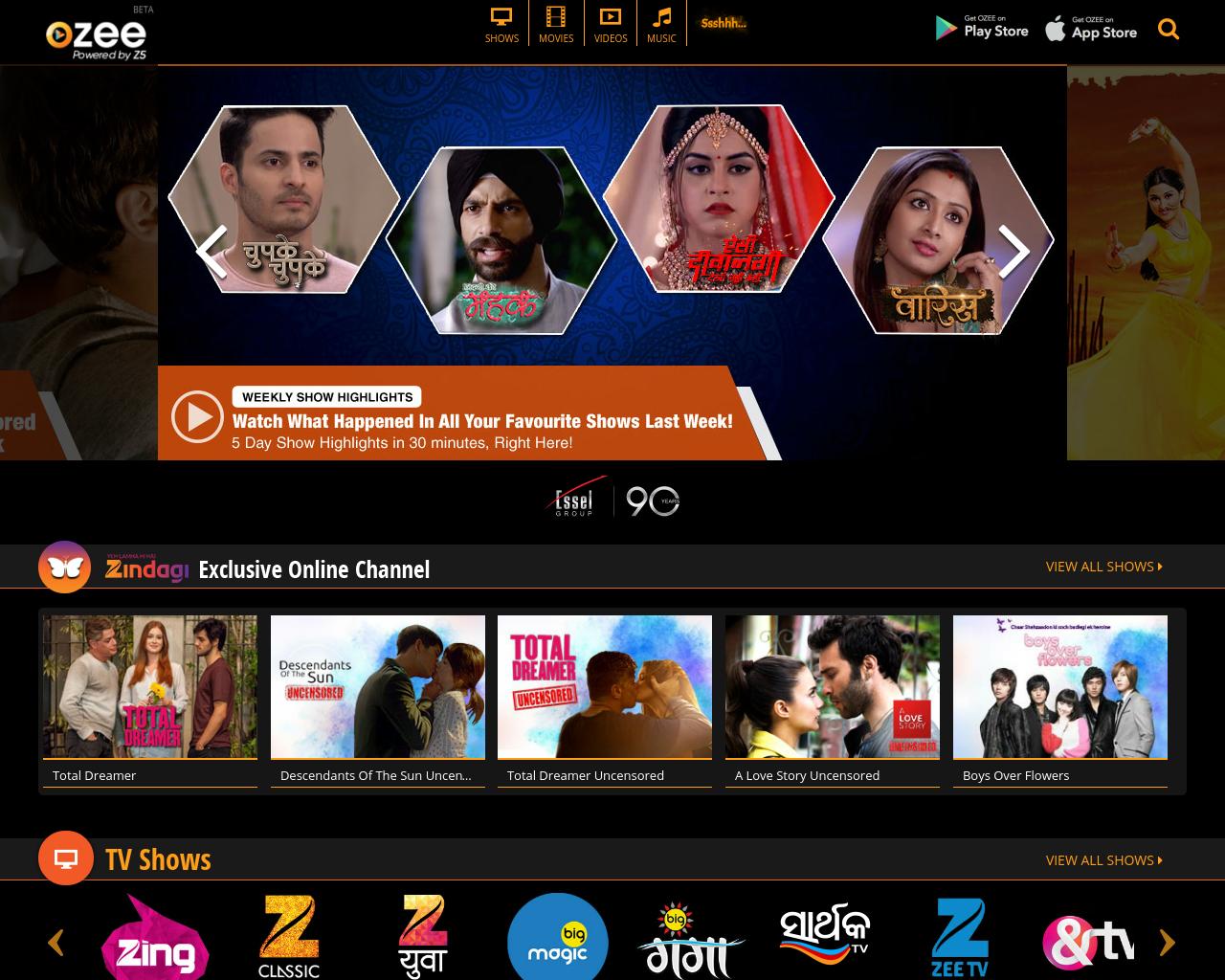 Zee-Bangla-Advertising-Reviews-Pricing