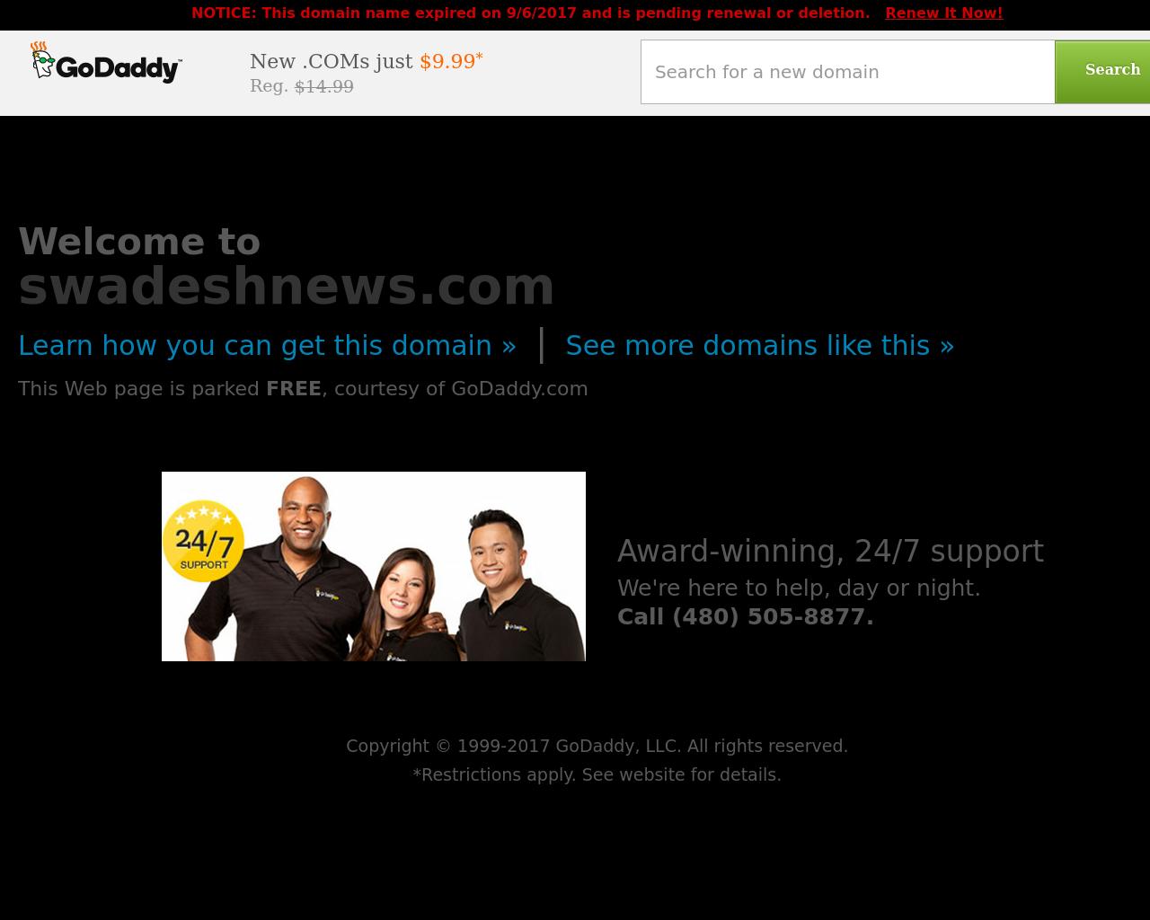 Swadeshnews-Advertising-Reviews-Pricing