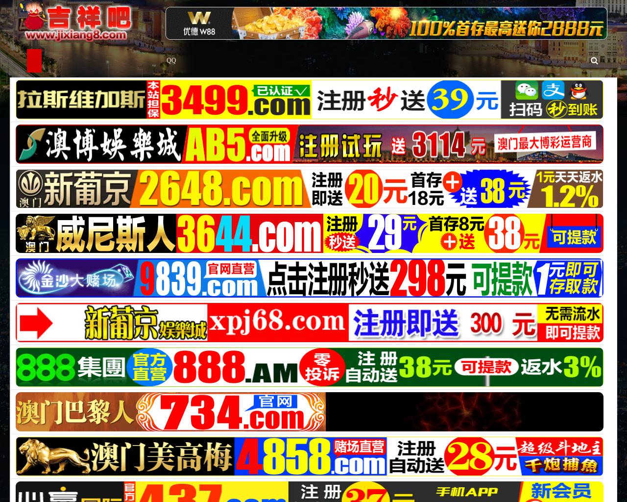 MySpaceLyts-Advertising-Reviews-Pricing