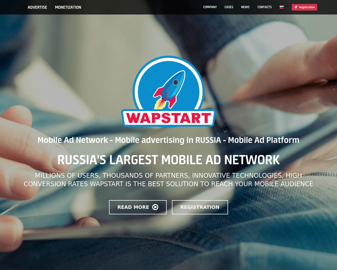 WapStart-Advertising-Reviews-Pricing