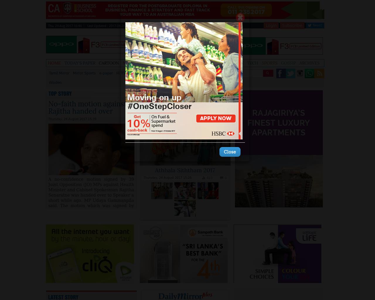 Dailymirror.lk-Advertising-Reviews-Pricing
