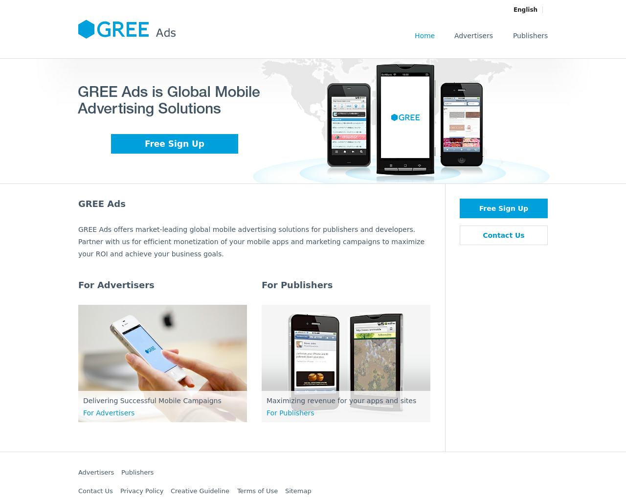 GREE-Advertising-Reviews-Pricing