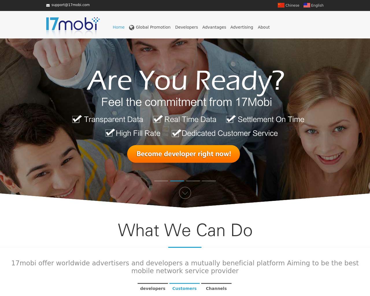 17mobi-Advertising-Reviews-Pricing