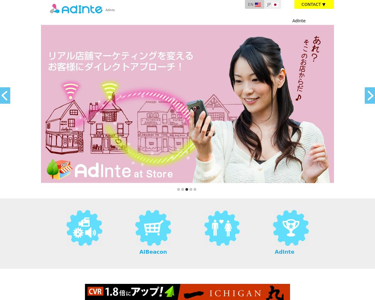 AdInte-Advertising-Reviews-Pricing