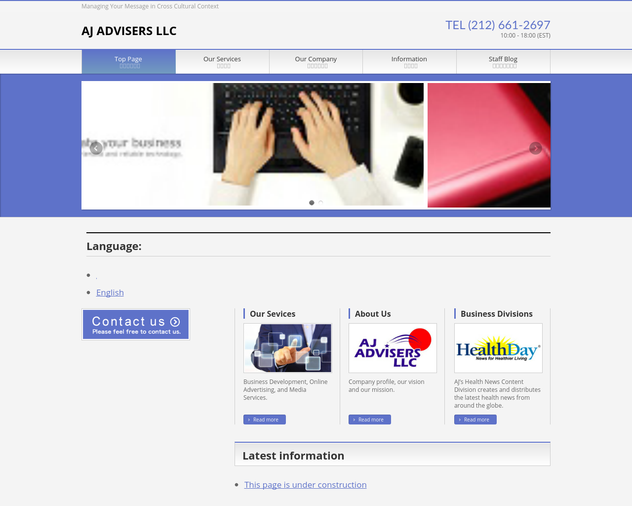 AJ-Media-Network-Advertising-Reviews-Pricing
