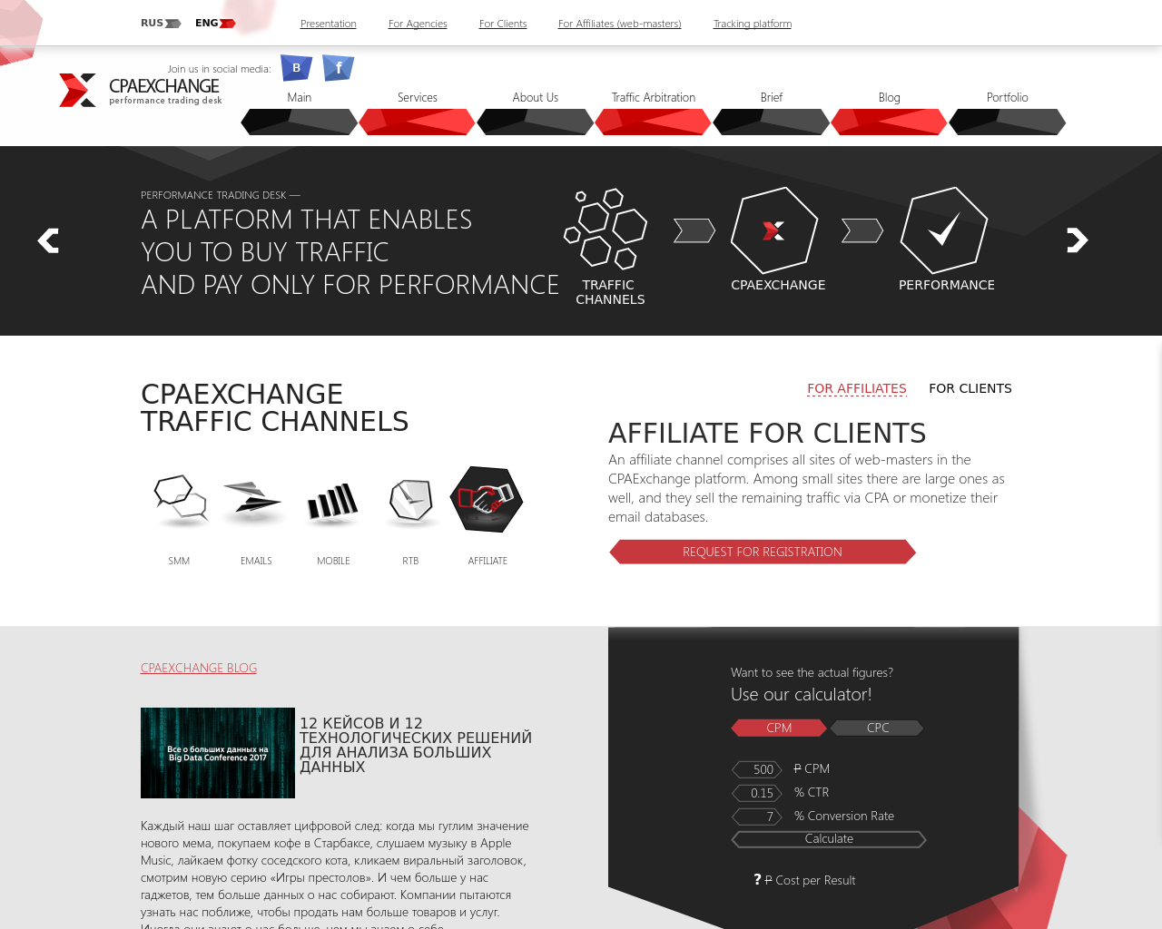 Cpaexchange-Advertising-Reviews-Pricing