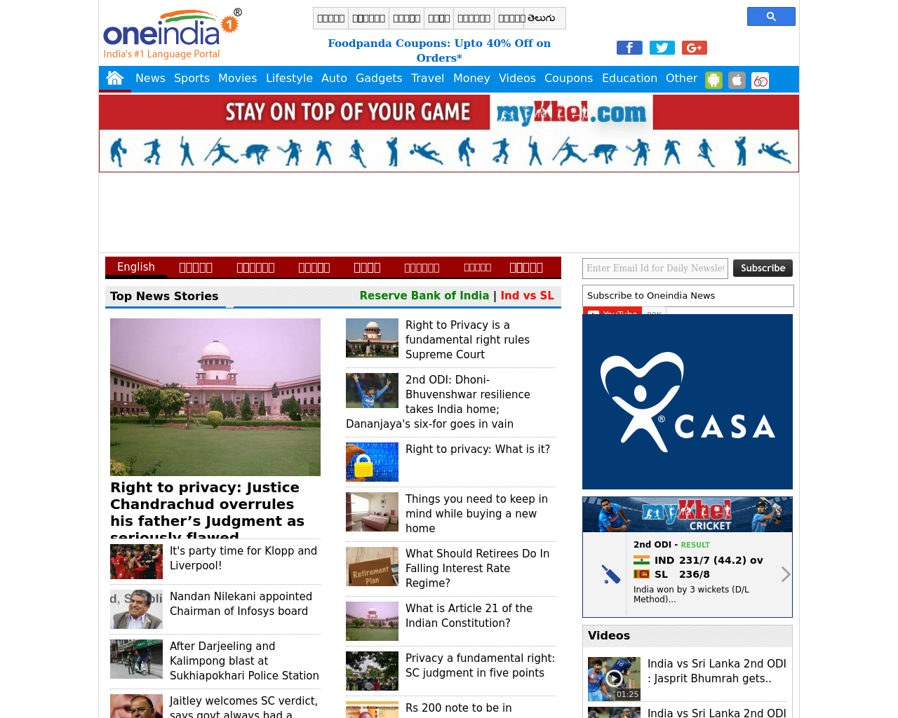 oneindia-Advertising-Reviews-Pricing