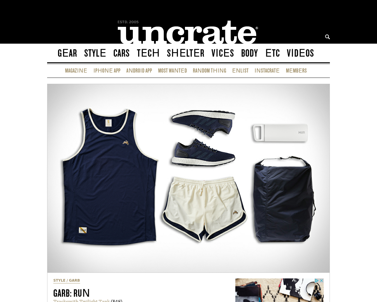 Uncrate-Advertising-Reviews-Pricing