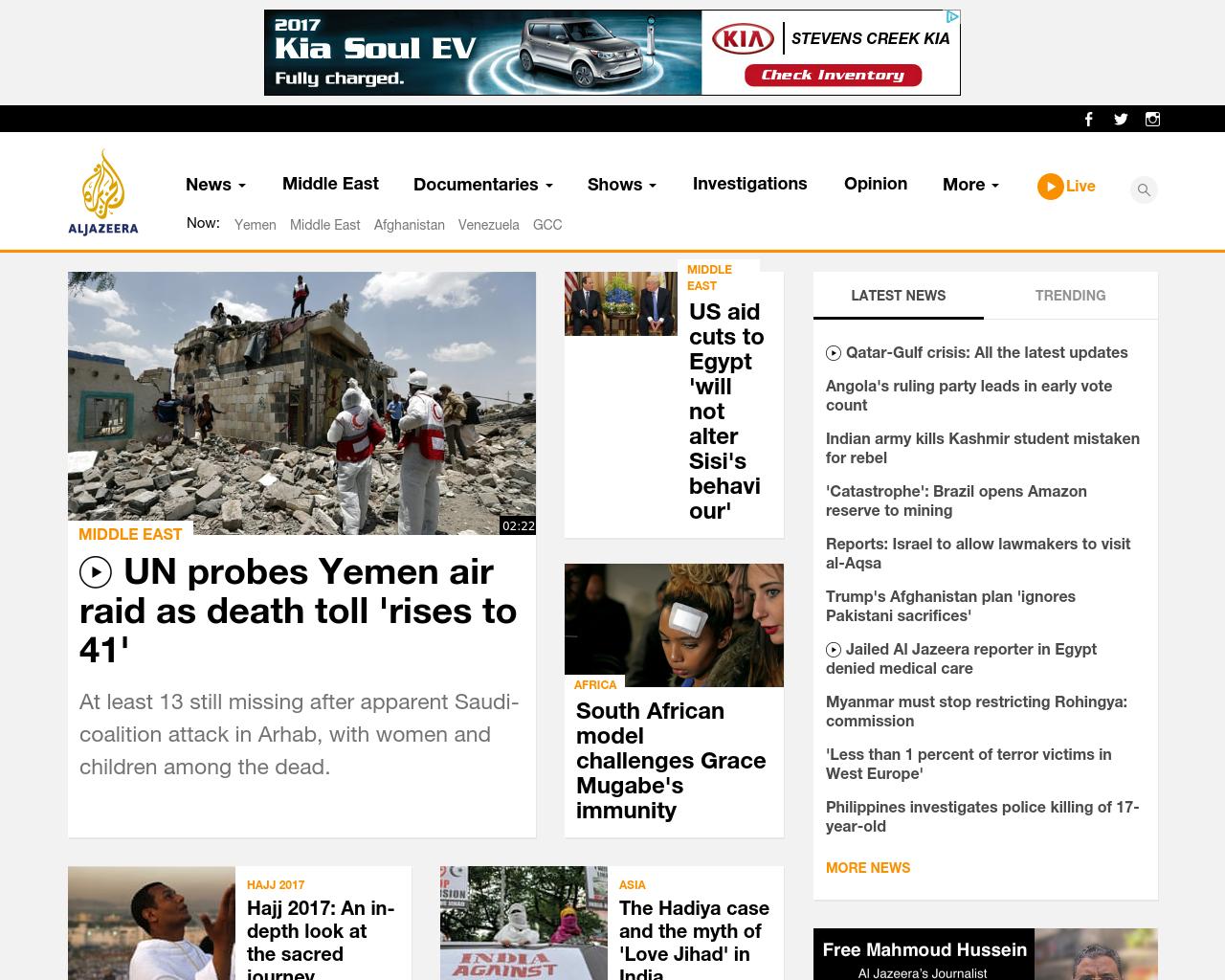 Al-Jazeera-Advertising-Reviews-Pricing