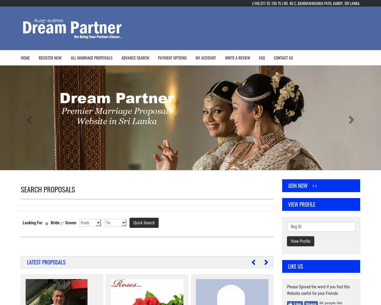 Dream-Partner-Advertising-Reviews-Pricing