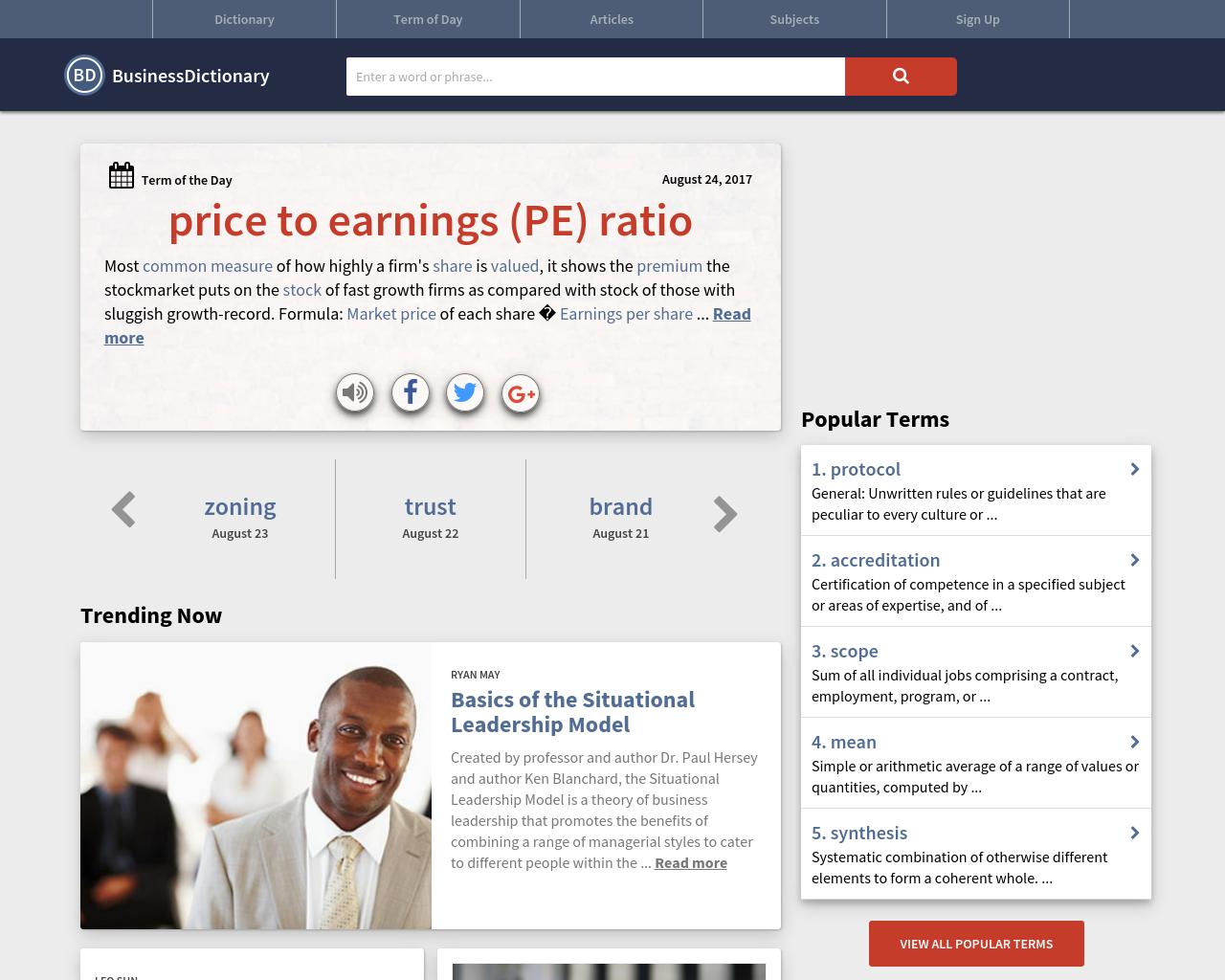 BusinessDictionary.com-Advertising-Reviews-Pricing