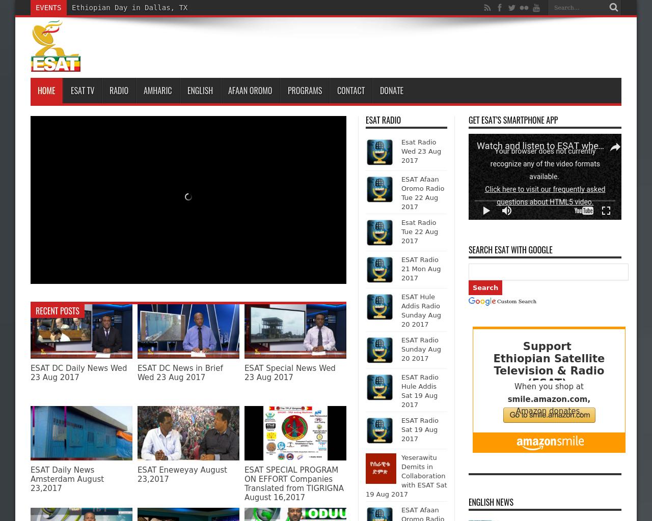 ESAT-Advertising-Reviews-Pricing
